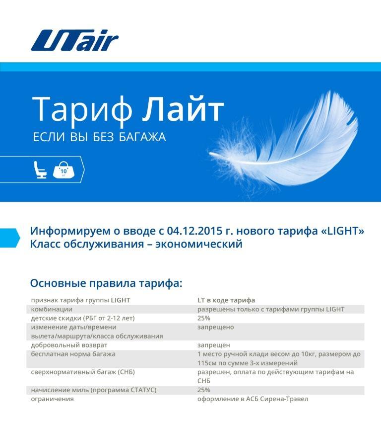 RFBUSRU официальный сайт Расписание автобусов Купить